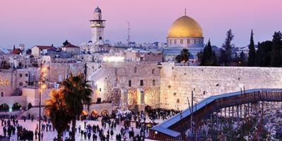 Wailing wall in Israel